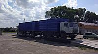 Электронные весы для взвешивания автомобилей до 80 тонн, фото 1
