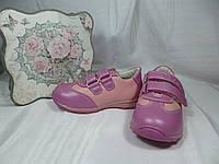 Кроссовки для девочек Y.TOP р. 21,22,23,24,26, фото 1