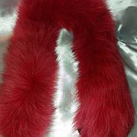 Меховая опушка воротник из натурального меха песца хвостовая цвет Красный длина 70 см