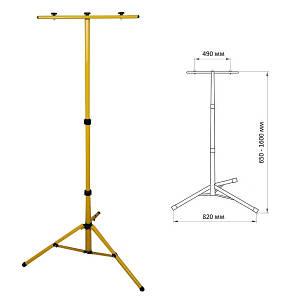 Стойка для прожектора 1,6м  (на 2 прожектора)