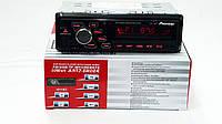 Автомагнитола пионер Pioneer 1011BT ISO RGB подсветка+Bluetooth, фото 2