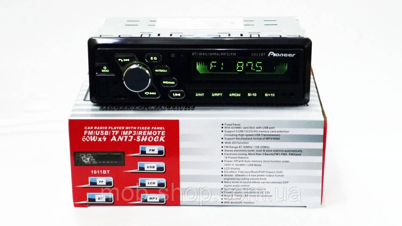 Автомагнитола пионер Pioneer 1011BT ISO RGB подсветка+Bluetooth