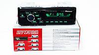 Автомагнитола пионер Pioneer 1011BT ISO RGB подсветка+Bluetooth, фото 6