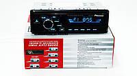 Автомагнитола пионер Pioneer 1011BT ISO RGB подсветка+Bluetooth, фото 4