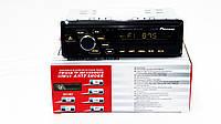 Автомагнитола пионер Pioneer 1011BT ISO RGB подсветка+Bluetooth, фото 7