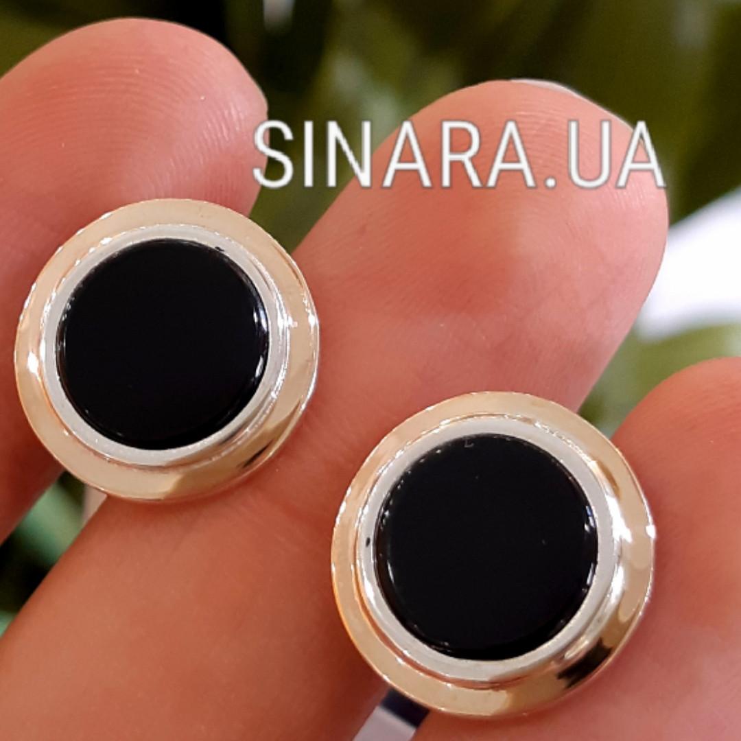 Круглые серебряные запонки с ониксом и золотом