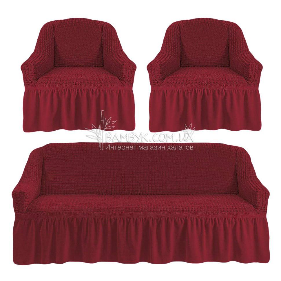 Универсальные чехлы Karven на диван и 2 кресла вишневого цвета