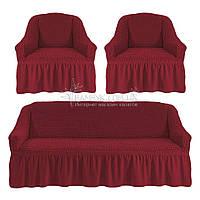 Универсальные чехлы Karven на диван и 2 кресла вишневого цвета , фото 1
