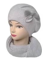 Комплект берет и шарф вязаный женский Daniela ангора  цвет серый светлый, фото 1