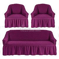 Универсальные чехлы Karven на диван и 2 кресла фиолетового цвета