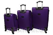 Чемодан на 4 колесах Bonro Tourist набор 3 штуки фиолетовый, фото 2