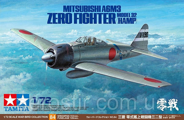 Mitsubishi A6M3 (Hamp) Zero Fighter Model 32 1/72 Tamiya 60784