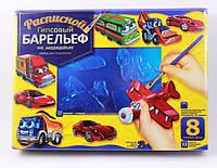 """Набор для творчества """"Расписной гипсовый барельеф"""", Самолеты РГБ-01"""