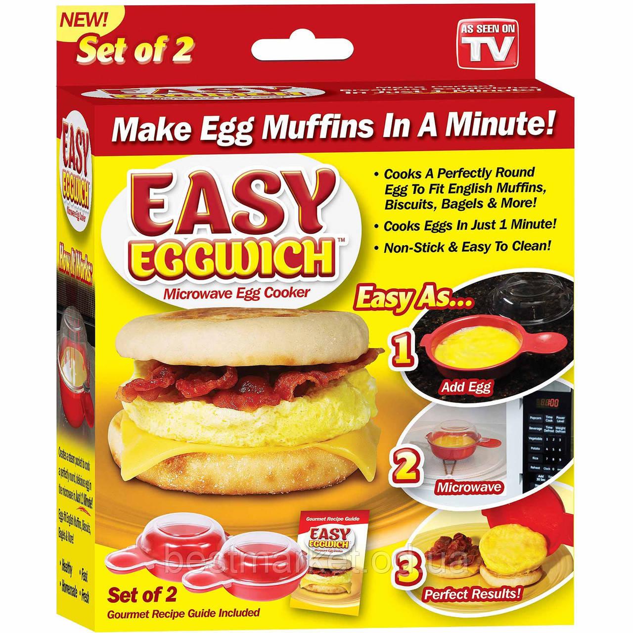 Форма для Приготовления Омлета в Микроволновке Easy Eggwich Омлетница