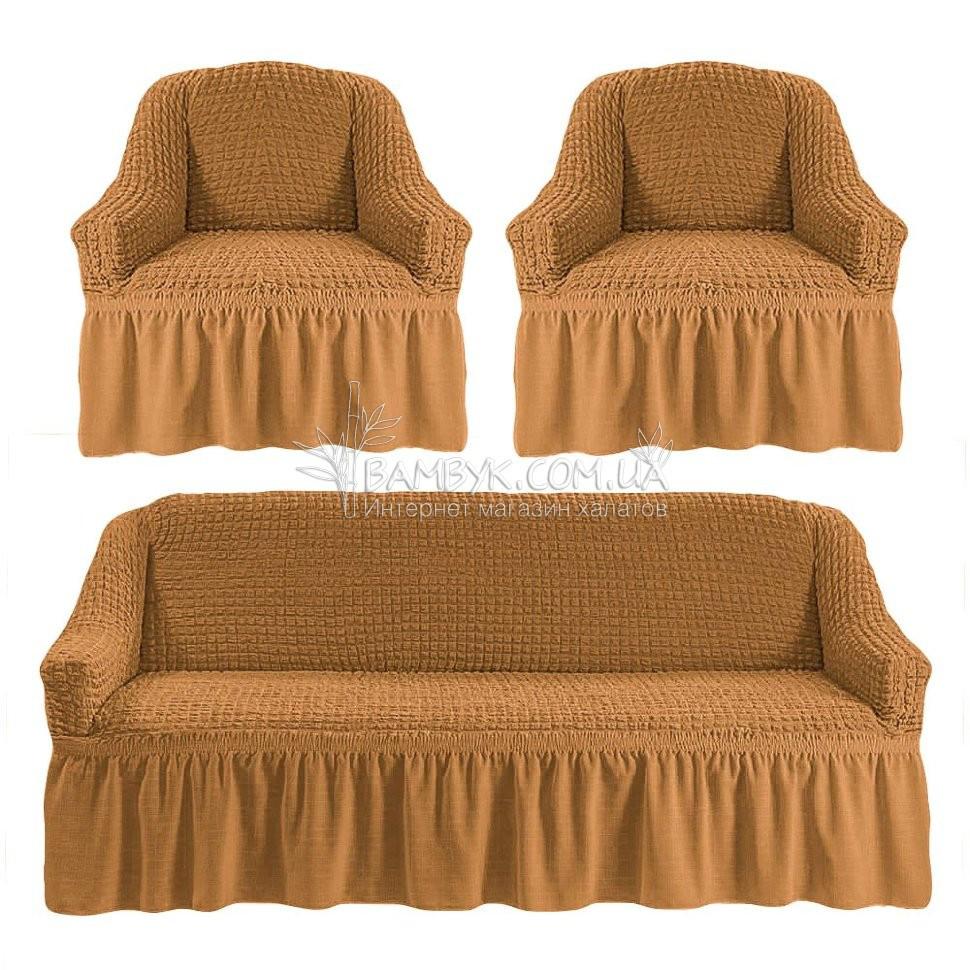 Универсальные чехлы Karven на диван и 2 кресла горчичного цвета