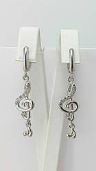 Серьги серебряные с подвесками Нотки