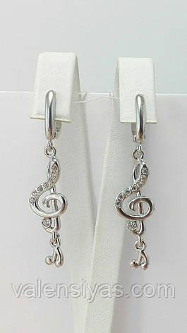 Серьги серебряные с подвесками Нотки, фото 2