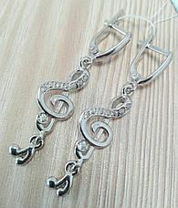 Серьги серебряные с подвесками Нотки, фото 3