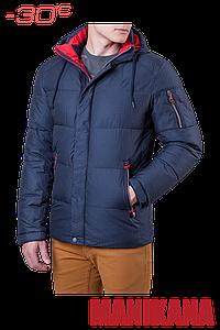 Мужская зимняя куртка зимняя Ajento - 17171A