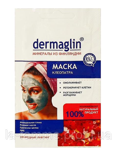 """Маска """"Противоугревая"""" 20г """"Dermaglin"""""""