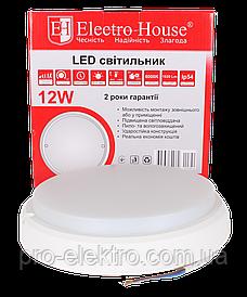 Светодиодный ЖКХ светильник EH-GKH-01 12W 6500K 120° 1020Lm