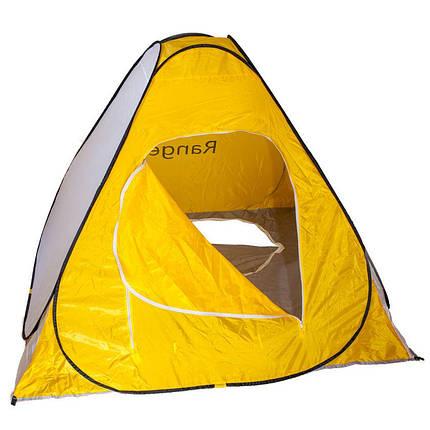 Всесезонная палатка-автомат для рыбалки Ranger winter-5, фото 2