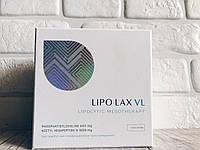 LIPO LAX VL-прямой липолитик для работы по лицу,мезопрепарат