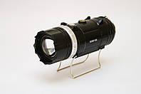Кемпинговая LED лампа SB 9688 c фонариком и солнечной панелью Черный (45118)