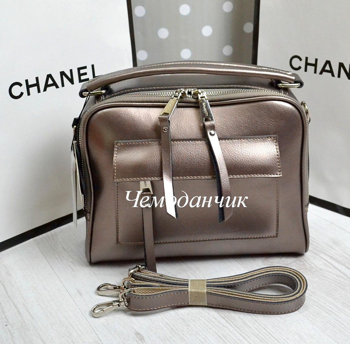 939a43632a11 Клатч сумка кожаная Galanty - ЧЕМОДАНЧИК - самые красивые сумочки по самой  приятной цене! в