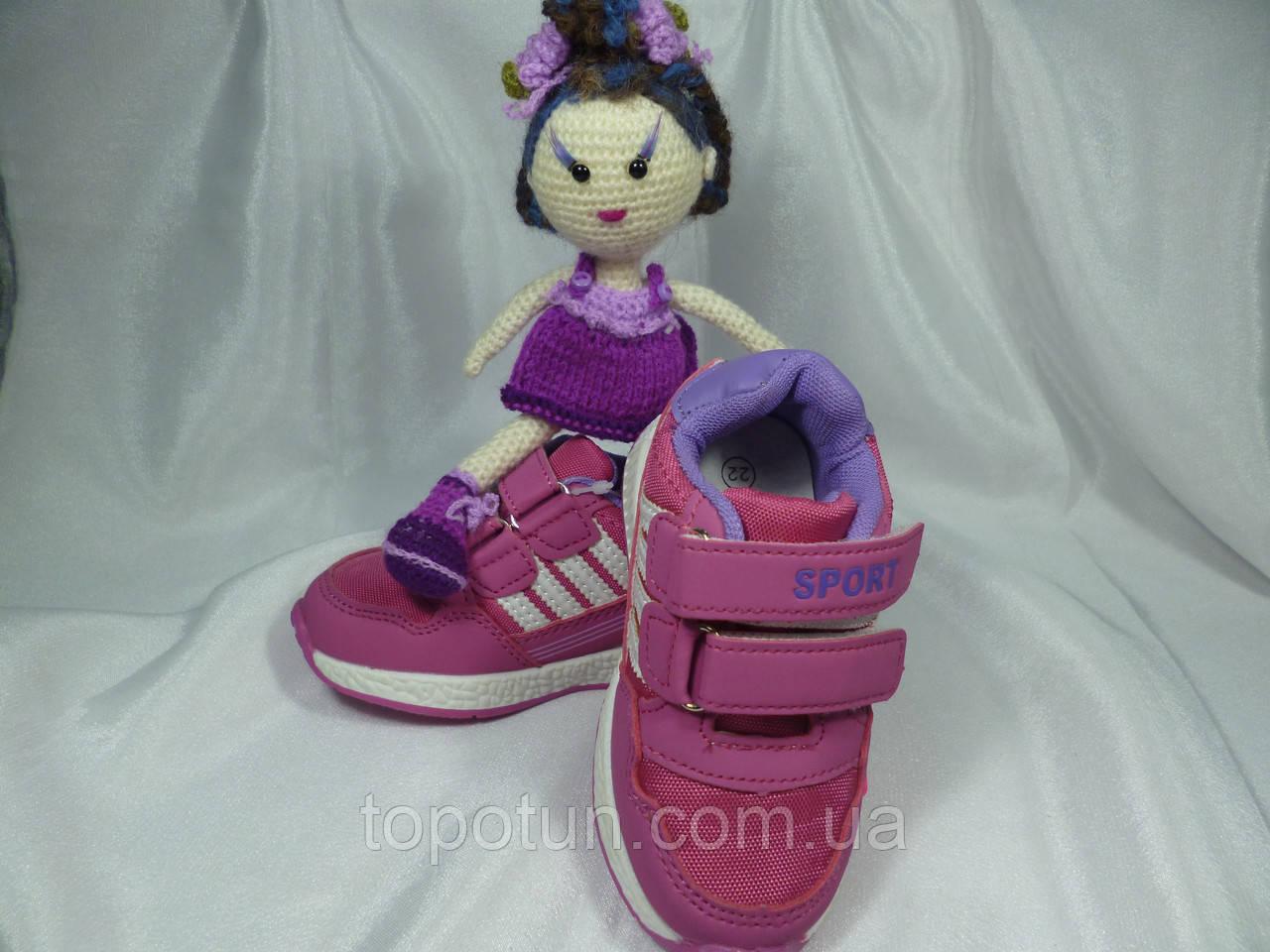 """Детские кроссовки для девочки """"Солнце"""" Размер: 23,25"""