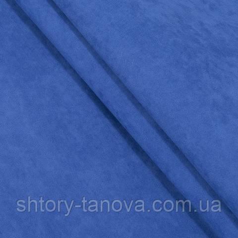 Замша, однотонный синий