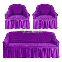 Универсальные чехлы Karven на диван и 2 кресла цвета лаванды, фото 1