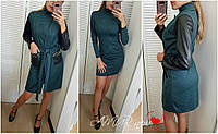 Женский стильный костюм-двойка кардиган с кожаными вставками и платье-гольф, фото 1