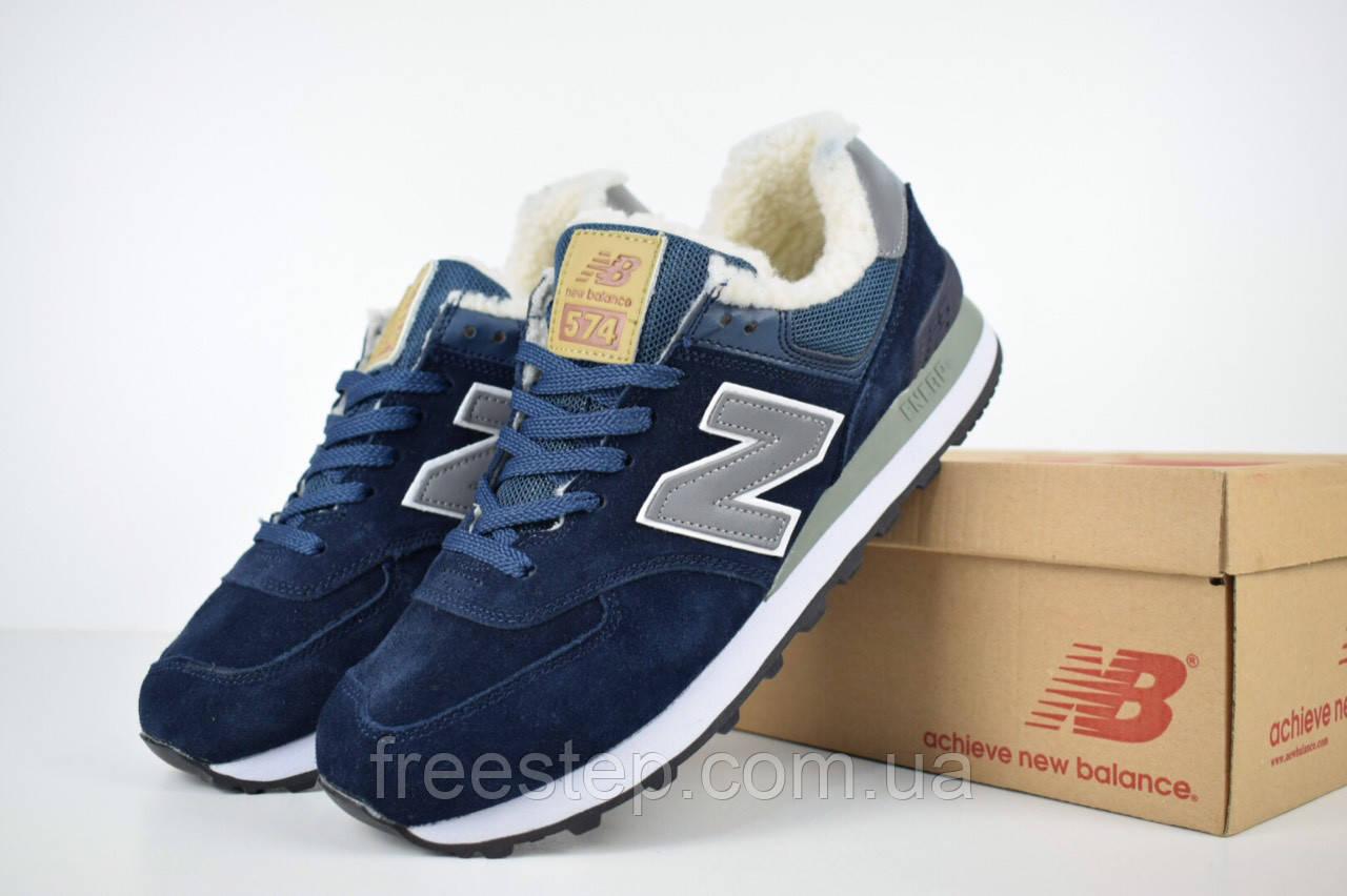 Зимние кроссовки в стиле New Balance 574 8ce2febdc1a7f
