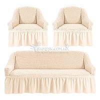 Универсальные чехлы Karven на диван и 2 кресла молочного цвета, фото 1