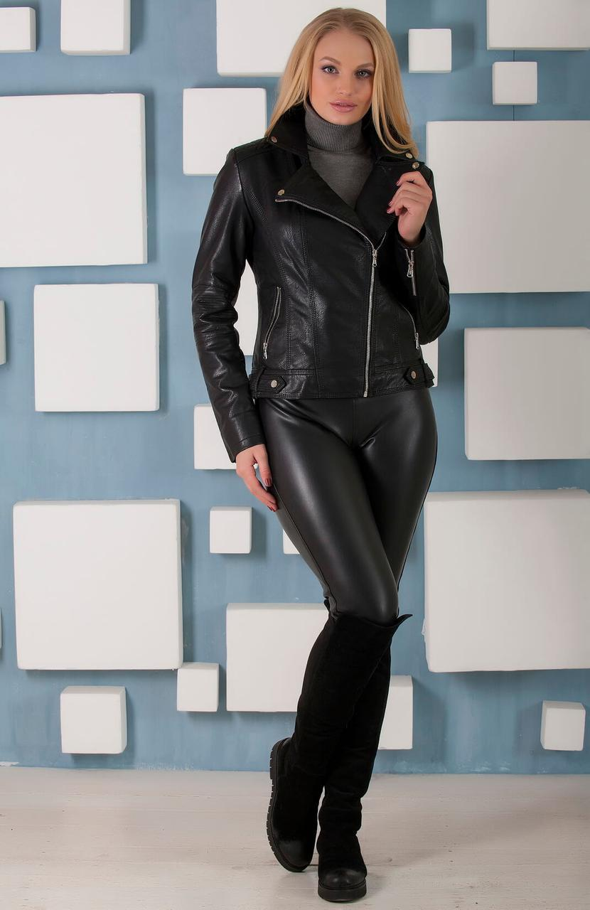 Женская  куртка-косуха из качественной эко-кожи, размеры 42, 44,46,48