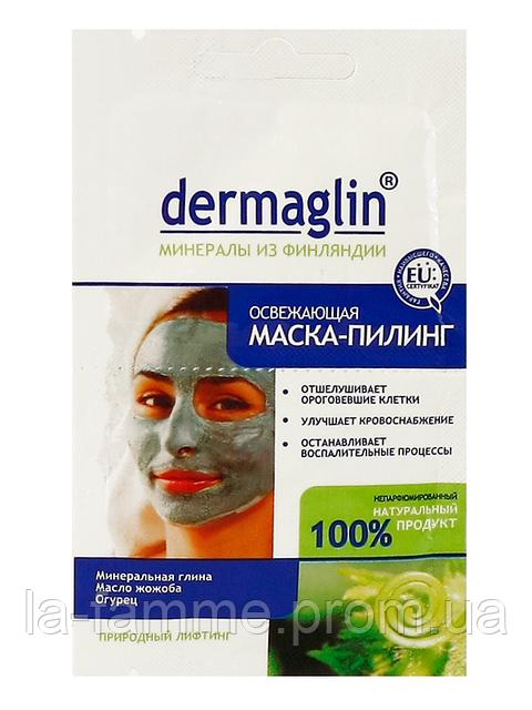 """Маска-пилинг освежающая """"Dermaglin"""""""