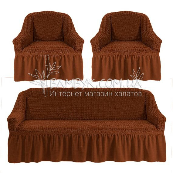 Универсальные чехлы Karven на диван и 2 кресла светло-шоколадного цвета