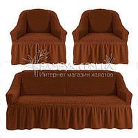 Универсальные чехлы Karven на диван и 2 кресла светло-шоколадного цвета, фото 1
