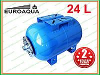 Гидроаккумулятор  24L горизонтальный бак для станции водоснабжения