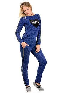 Спортивный костюм «PARIS»_электрик