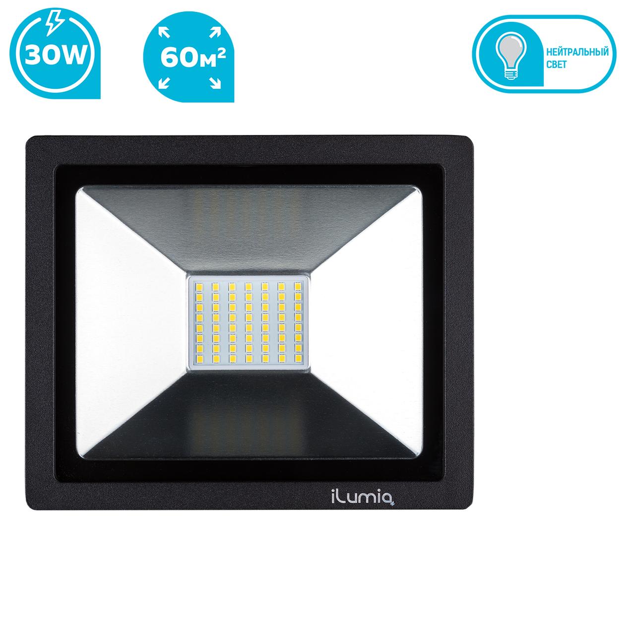 Світлодіодний прожектор Ilumia 042 FL-30-NW 30W 4000К 3000Lm