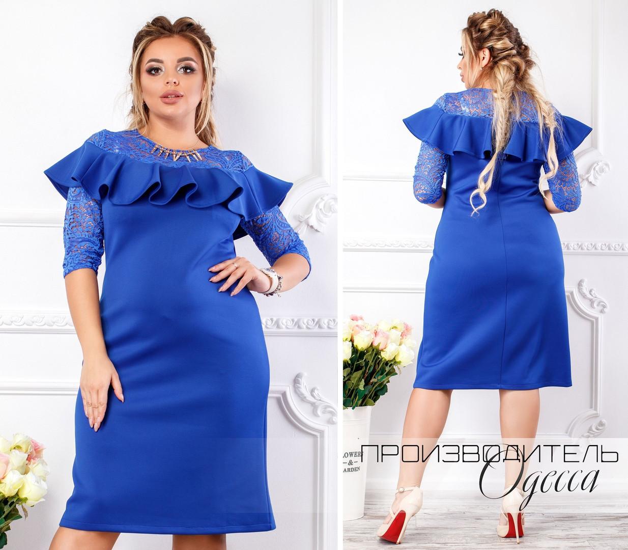 36a7bcaa204 Нарядное Платье Креп-дайвинг+ Кружево Большого Размера 50