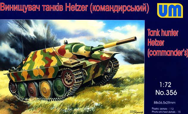 HETZER. Німецький винищувач танків (командирський). 1/72 UM 356