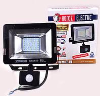 Прожектор светодиодный LED 20W 6400K SMD с датчиком движения