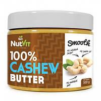 Арахисовая паста NutVit - 100% Cashew butter (500 грамм)