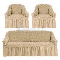 Универсальные чехлы Karven на диван и 2 кресла песочного цвета
