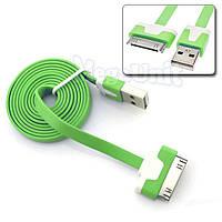 Плоский USB кабель iPad 1 / 2 / 3, iPhone 3 / 4 зеленый
