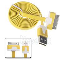 Плоский USB кабель iPad 1 / 2 / 3, iPhone 3 / 4 желтый