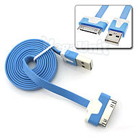 Плоский USB кабель iPad 1 / 2 / 3, iPhone 3 / 4 синий